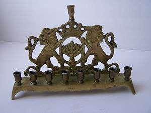 Rare Vintage Israel Jewish Judaica Lions Brass Hanukkah Lamp Menorah