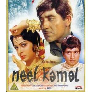 Neel Kamal (1968) (Hindi Film / Bollywood Movie / Indian Cinema DVD