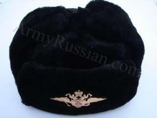 Russian Gift USSR Soldier Military Army Uniform Mens Winter Ushanka