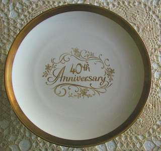 SCHUMANN ARZBERG GERMANY BAVARIA CANDY DISH ANNIVERSARY