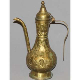 ANTIQUE ISLAMIC ARABIC BRASS COFFEE TEA POT JUG
