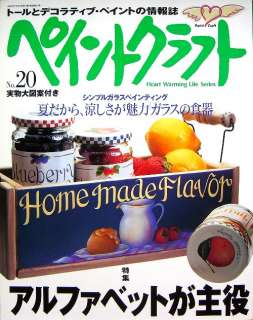 Tole & Decorative Painting No.20/Japanese Craft Pattern Magazine/804