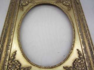 ANTIQUE FRAME~ANTIQUE GOLD FINISH~12 X 16~PICTURE FRAME~VINTAGE~OVAL