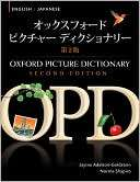 Oxford Picture Dictionary English Japanese Bilingual Dictionary for