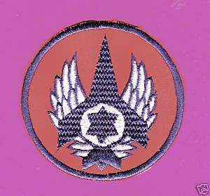 ISRAEL IDF AIR FORCE HATZOR AIR BASE PATCH