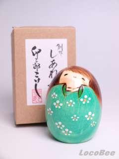 Japanese Kokeshi doll Cute by Usaburo Shiawase(G)