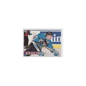 1994 95 Stadium Club Super Team Winner #177   Sandis