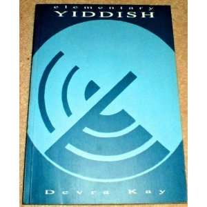 Elementary Yiddish (Queen Mary & Westfield College series