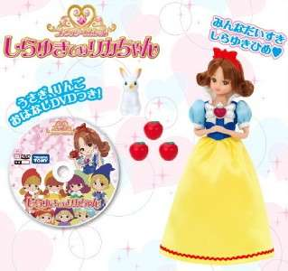 Japan Takara Disney Princess Snow White Licca Blythe