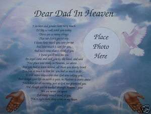 IN HEAVEN POEM MEMORIAL GIFT FOR LOSS OF A LOVED ONE BEREAVEMENT VERSE