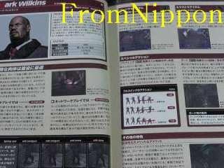 Resident Evil Biohazard Outbreak File 2 Guide Book OOP