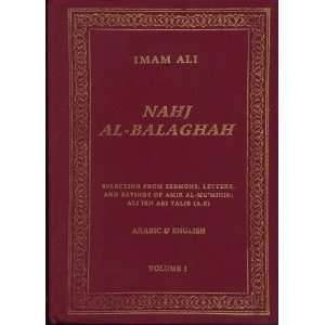 ; Sayyid Shareef ar Razi ; Ali Naqvi un Naqvi (Introduction: Books