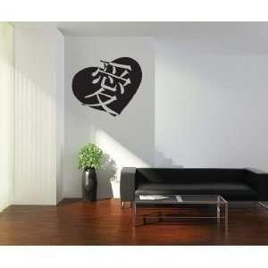 Vinyl Wall Decal Sticker Japan Suki Heart CSJean106s