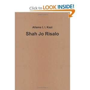 Shah Jo Risalo (Sindhi Edition) (9781446192023): Shah