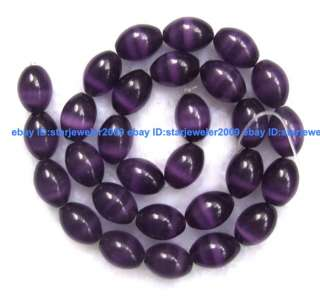 description high quality beautiful beads material colore cat eye see