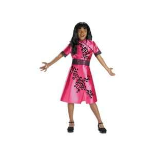 Disney Cheetah Girl Galleria Costume Dress: Toys & Games