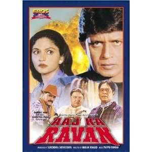 , Mohan Joshi, Shakti Kapoor, Roshni, Imran Khalid Movies & TV