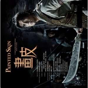 Poster Chinese D 27x40 Donnie Yen Wei Zhao Xun Zhou