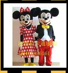 Both Mickey &Minnie Mouse 2 mascot costume Fancy Dress