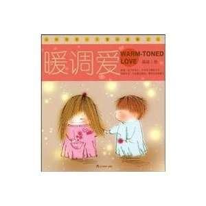warm toned love (9787538282801) hu hu Books