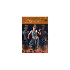 Madura Margam in Bharatnatyam (2006) Dvd: Everything Else