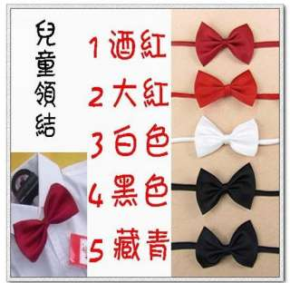 New Baby Boy Kid Bow Tie for School Party Ball 0 5T
