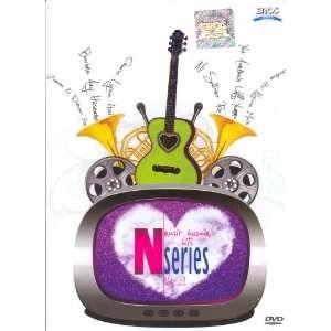 N Series Nasir Husain Hits Vol 1 (DVD) movie