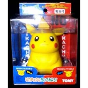 Pokemon Talking Electronic Pikachu Toys & Games