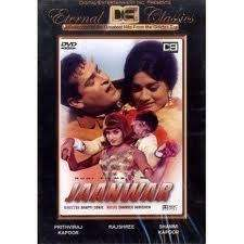 JAANWAR SHAMMI KAPOOR,RAJSHREE  INDIAN MOVIE HINDI DVD