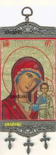 Woven Wall Hanging Tapestry icon Mother Mary Jesus