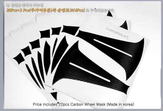 Chevy Holden Cruze Carbon Wheels Mask decal Sticker Set of 22pcs