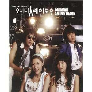 Over the Rainbow OST (MBC TV Mini Series) [4 Layer