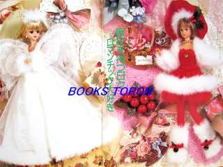 ! Jenny93 WINTER #17/Japanese Doll Clothes Pattern Book/055