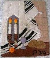JUDAICA ISRAEL 60s HAND MADE TAPESTRY RUG   SHABBAT