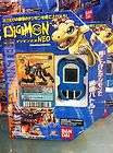 digimon neo ds pendulum digivice $ 28 50 free shipping see suggestions