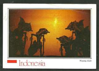 Wayang Kulit Show Puppet Dolls Shadow Java Indonesia 2 stamps