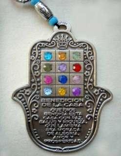 Wall Spanish Home Blessing Hamsa Hoshen Amulet Kabbalah
