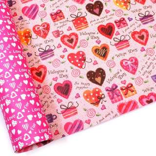 Valentines Day Double sided Gift Wrapping Paper Large