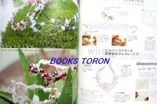 Beads Accessory part2   Ring, Bracelet/Japanese Beads Pattern Book