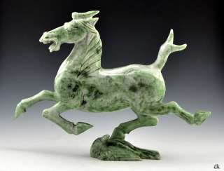 Carved Chinese Green Stone Jade Horse Eagle Figurine