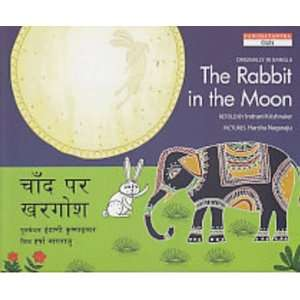 The Rabbit in the Moon (English and Hindi Edition