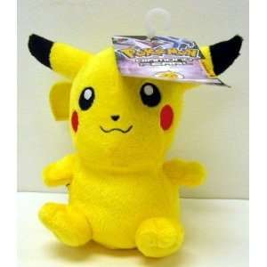 Pokemon Diamond & Pearl Pikachu Mini Plush Series #1 Toys & Games