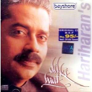 Hariharan dil ki baat Hariharan Music