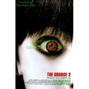 The Grudge 2: Amber Tamblyn, Sarah Michelle Gellar: Great