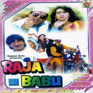 Raja Babu Movies & TV