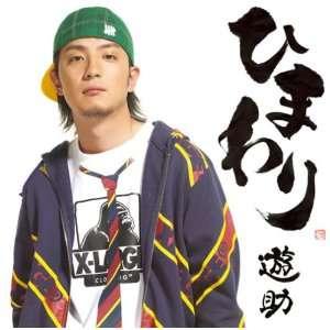Himawari Yusuke Oda Music