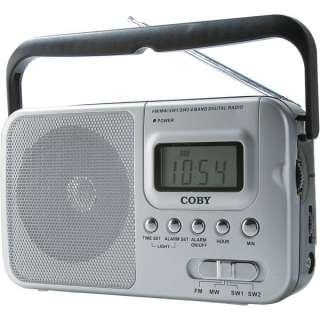 Wholesale Portable Radios   Cheap Portable Radios   Personal Portable