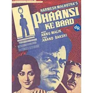 , Hema Malini, Amrish Puri, Shakti Kapoor, Satyen Kapoor Movies & TV