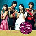 Palace (AKA Princess Hours) OST (MBC TV Drama)